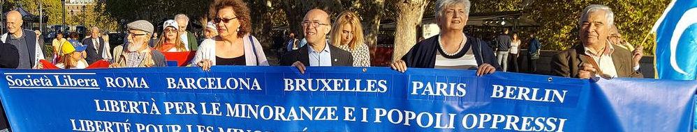 Banner testata - una immagine della decima marcia internazionale per la libertà dei popoli e delle minoranze oppresse tenuta a Roma a ottobre 2017