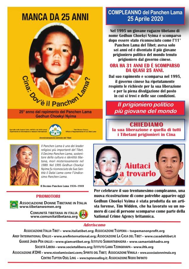 L'appello della comunità tibetana per il rilascio del Panchen Lama, rapito 25 anni fa