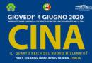 Il manifesto della manifestazione contro la colonizzazione dell'Italia da parte della Cina